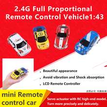 Mayatech Mosquito Car Remote Control Model 1/43 MINI-Z  Drift RTF for Lamborghini Benz focus mini coope