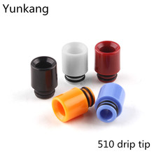 Распылитель Yunkang Vape 510 капельного наконечника для всех 510 танков серии ego aio, аксессуары для детских электронных сигарет