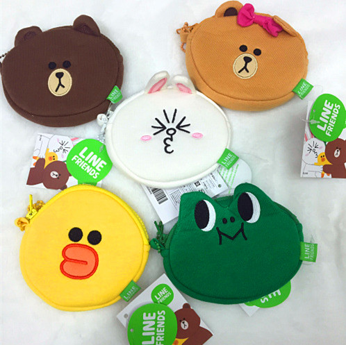 15pcs/lot Korean Forg Duck Key Chain Wholesale Plush Cute Keychains For Women Kawaii Keychain For Bags Pendant Purpse At All Costs