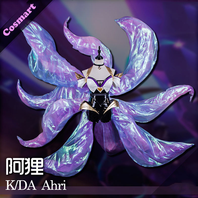 [Jan. Stock] 2018 Game LOL KDA Ahri Cosplay Costume PU Leather Uniform K/DA Ahri Cospaly Full Set With Ear For Halloween Free