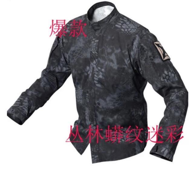 Camouflage fabric ryptek mandrake dark blue jungle python pattern,B3022