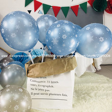 8 шт./лот, латексный шар для свадьбы, дня рождения, вечеринки, украшения, замороженная Снежинка, Свадебный декор, Рождество