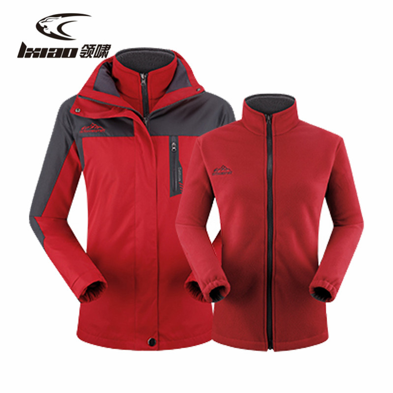LXIAO femmes Sports manteaux en plein air automne hiver évacuation de l'humidité résistant à l'usure coupe-vent Camping Trekking en plein air femmes vestes
