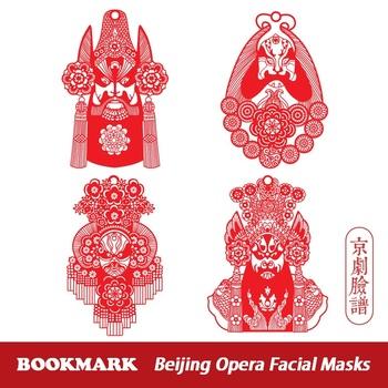 """Kawaii metalowe Beijing Opera maseczki do twarzy spinacze do papieru śmieszne Kawaii zakładek """" hotele """"oraz """" wynajem samochodów"""" na górze biurowe klipy do znakowania prezent dla dzieci darmowa wysyłka tanie i dobre opinie bookmark cartoon"""