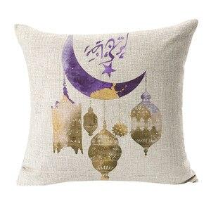 Image 1 - Ramadan Festival Linen Pillowcase Comfortable Sofa Cushion Set Home Decoration Cover Home Party Hotel Textile 45cm*45cm Hot 2019