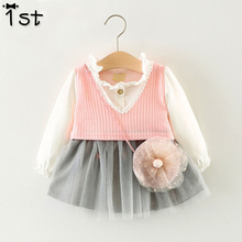 dress+ k1 Spring set