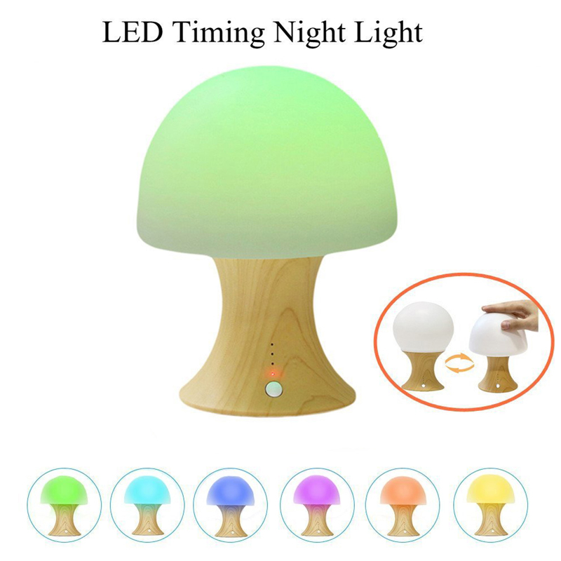 Jiaderui Baby LED Mushroom NightLight Silicone Bedroom Table Lamp USB Charge Timing Function Kids Children Birthday Holiday Gift ночники beaba переносной светильник ночник usb pixie nightlight soft