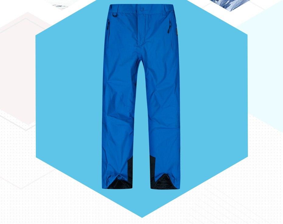 处理蓝裤_03