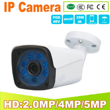 YUNSYE Wide Angle 2.8mm Outdoor IP Camera PoE 1080P 4MP 5MP Metal Case ONVIF Security Waterproof IP Camera CCTV 6PCS ARRAY LED(China)