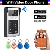 Video Intercom Rfid Code Unlock Wired Intercom For Private House Ip55 Waterproof Outdoor Camera