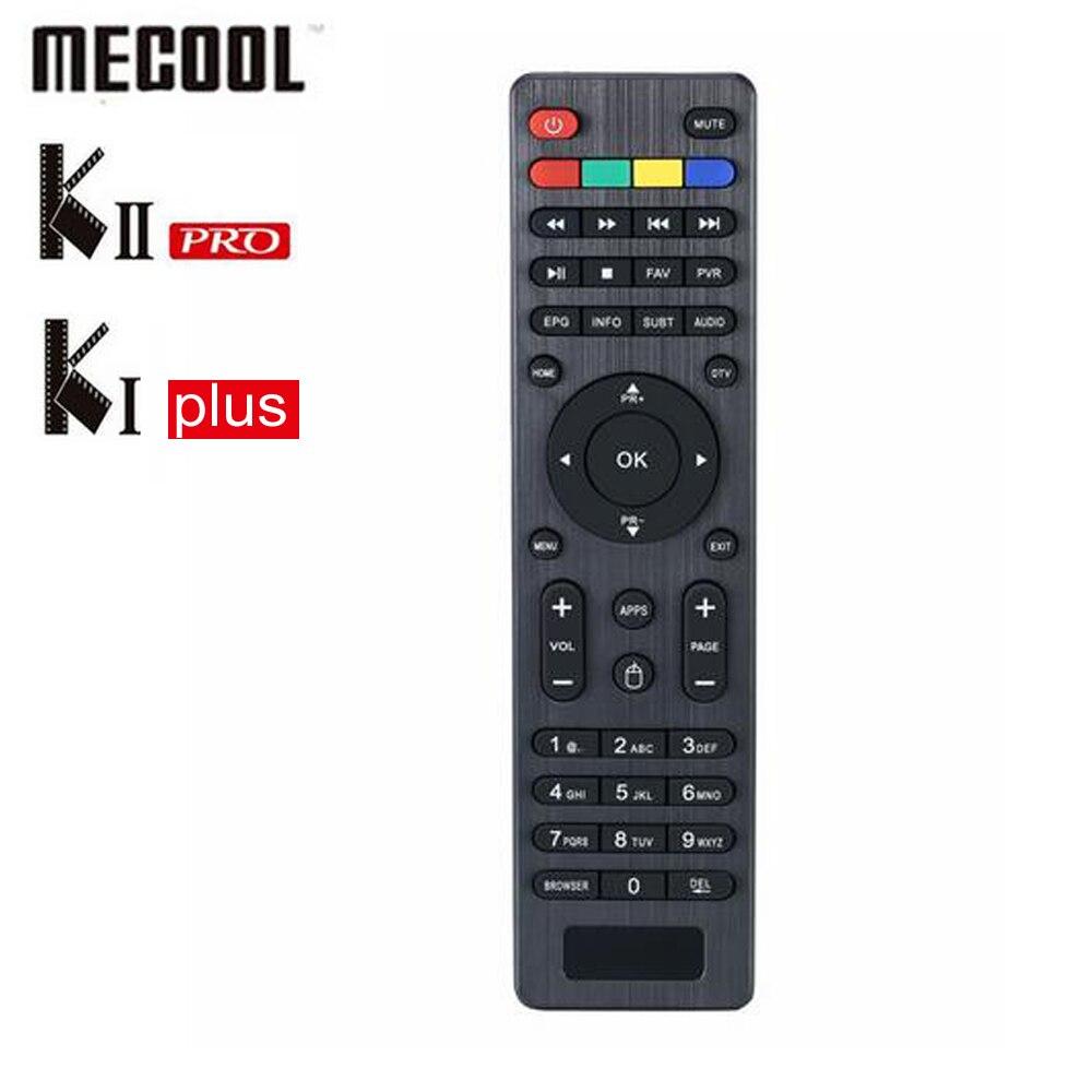 MECOOL Extra Remote Control For K1 KI Plus / K2 KII Pro DVB-S2 DVB-T2 T2+S2 Android Satellite Recevie TV Box Set Top Box Mini PC