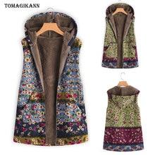 Floral Print Plush Lining Thick Hooded Vest Women Pockets Open Stitch Gilet femme Coat Female Plus Size Colete Feminina Tops 5XL цены