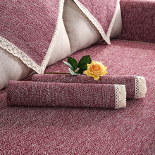 Nordic sofa cushion, fabric four seasons cushion, modern universal non-slip sofa cover, sofa towel linen sofa cushion four seasons universal european non slip cushion sofa cover towel