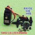 Leme MG996R high torque metal gear servo MG996R servo atuador padrão 360 graus I4B2