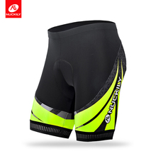 NUCKILY Summer Road Bike Shorts 80% Polyester 20% Lycra Fabric Sublimation Cycling Shorts for Men MB014 arsuxeo 60017k outdoor cycling polyester lycra bike pants for men black dark green size l