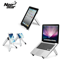 UP-1S Multi-function Stand Tablet Holder For ipad for Notebook For Macbook for Phone Notebook Tablet PC Stand Portable Holder