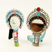 Chinese Fengbei Opera Face Character Frame Mirror Imperial Concubine Decoration Features to Send Foreign Affairs Gifts