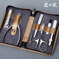 MR.GREEN Manicure Set Nail Clipper sets Finger Scissors Set 6 in 1 Nail Tool Set man  and  women Best Gift for Friend and Family