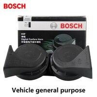BOSCH Car Horn Universal Snail 0986AH07604HK