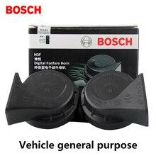 Bosch автомобиль Claxon Рога Air Horn Водонепроницаемый Универсальный Интерфейс оригинальное качество 12 В 0986AH07604HK
