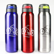 Stainless Steel Sports Thermoses Travel Thermal Flask Keeps Water Warm or Cold Vacuum Cup Water Bottle SH143