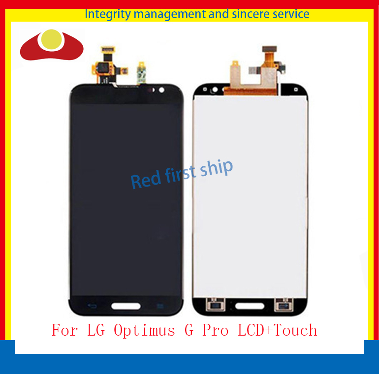 10Pcs DHL EMS High Quality For LG Optimus G Pro F240 E980 E985 E988 Lcd Display Touch Screen Digitizer Assembly White and Black 50pcs dhl ems high quality black for lg