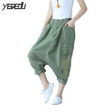 #1728 2017 Denim Большой крест Большой размер женские джинсы Мода шаровары широкую ногу джинсы Свободные Boyfriend джинсы для женщин С карманы
