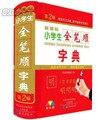 Китайский инсульт словаря с 2500 общих символов для обучения пиньинь делая предложение язык образовательный инструмент книга