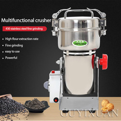 Multifunction Whole grains Grinder Household stainless steel traditional Chinese medicine pearl grinder Commercial grinder
