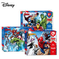 Disney Marvel League Puzzle Spider-Man Avengers 100 Children's Plane Puzzle Paper Educational Toys
