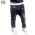 ÉL Hola Disfrutar de Niños pantalones vaqueros 2016 Muchachos de La Manera Pantalones Vaqueros para la Primavera Otoño de Los Niños de Los Pantalones de Mezclilla Azul Oscuro Diseñado pantalones
