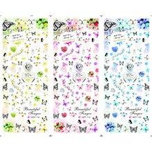 3 пачки/лот мозаика цветок бабочка татуировки для ногтей Наклейка переводная наклейка для ногтей HOT118-120