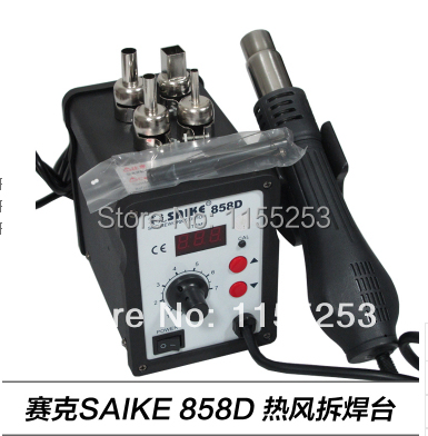 ФОТО Authentic SAIKE cyc 858 d heat gun desoldering station Welding special mobile computer