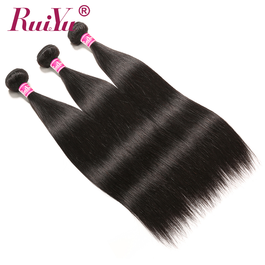 "RUIYU Straight Hair Bundles Brazilian Hair Weave Bundles Human Hair Extensions 1/3/4 Bundles Non Remy Hair 10""-28"" Natural Color"