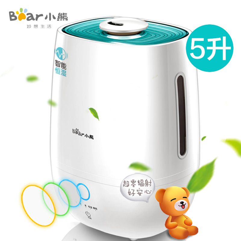 humidifier Home intelligent Wetness Mute bedroom High capacity office Aromatherapy machine floor style humidifier home mute air conditioning bedroom high capacity wetness creative air aromatherapy machine fog volume