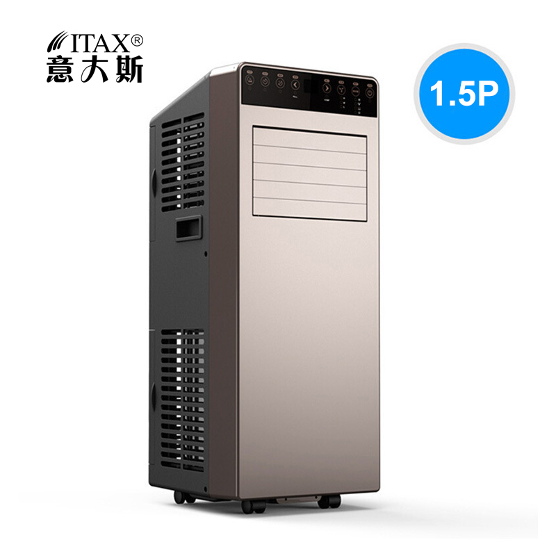 household-fans-electric-portable-air-conditioning-large-1-5hp-integrated-cooling-and-heating-machine-air-conditioner-itas2019