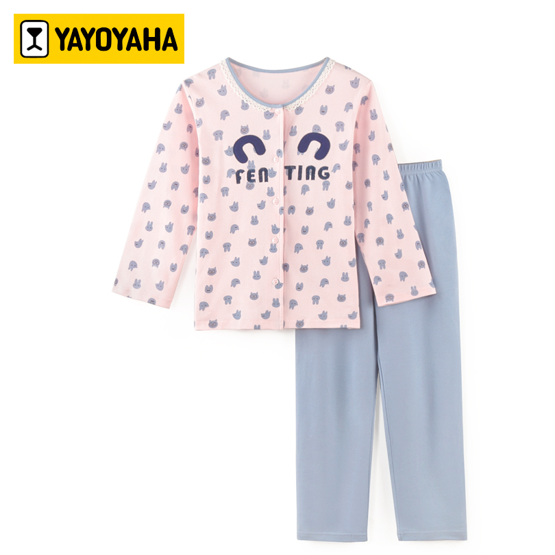 dd29f98c0e9c Hot Sale Casual Soft Autumn Winter Long Sleeve Kids Girls Pajamas ...
