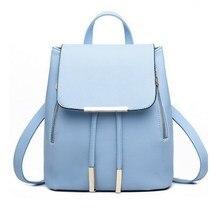 Новый рюкзак путешествия корейский Для женщин рюкзак досуг студент школьный из мягкой искусственной кожи Для женщин сумка Mochila