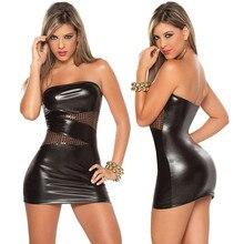 Women PU Lingerie Sexy Hot Erotic Porno Babydoll Underwear Costumes Latex Dress Black