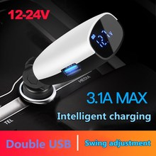XUNMA  Dual USB Car Charger Adapter 3.1A Digital LED Voltage/Current Display Auto Vehicle Metal For Smart Phone/Tablet