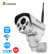 1080P واي فاي IP كاميرا لاسلكية كاميرا أمان لاسلكية رصاصة مع الصوت للرؤية الليلية داخلي في الهواء الطلق IP66 مع PTZ 5X التكبير فيديكام