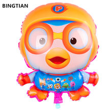BINGTIAN Free Shipping new wave of foreign trade cartoon balloons Lele toy balloons wholesale birthday party balloon decoration(China)