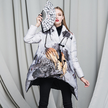 chinese style vintage cheongsam 2016 winter Jacket Women down jackets Women's outerwear Medium long Duck down coat Coats Parka