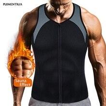 Puimentiua, мужская майка для тренировок в сауне, жилет на молнии для похудения, горячий пот, корректирующий фигуру, майка, мужская майка для фитнеса, тренировок, тренажерного зала
