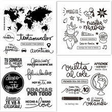 Spanish Transparent Clear Silicone Stamp Seal for