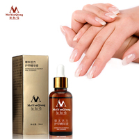 1Pcs Fungal Nail Treatment Essence Nail And Foot Whitening For Cuticle Oil Toe Nail Fungus Removal Feet Care Nail Gel