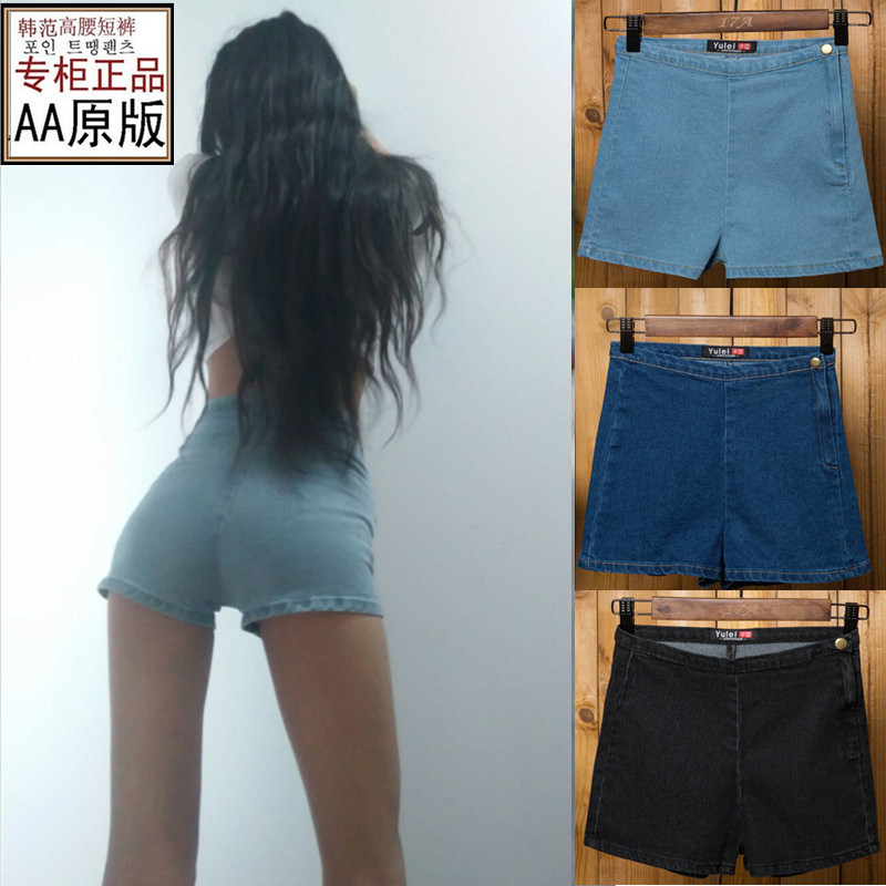 Girls tight-fitting  all-match elastic high waist denim super shorts female sexy shorts legging the explosion of the classic all match solid colored body hip high elastic denim pants feet female winter bag mail