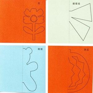 Image 5 - 96 arkuszy ręcznie robiony papier cięty książka papier typu kraft dzieci DIY Handmade książka papier do scrapbookingu zabawki dla dzieci zabawki edukacyjne WYQ
