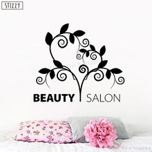 STIZZY Wall Decal Girls Beauty Salon Leaves Symbol Wall Stickers Hair Stylist Art Mural Adhesive Window Woman Spa Decor DIY B608(China)