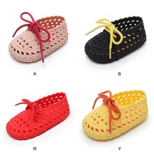 f5aea8f77 Baby Sandals Soft Bottom Men And Women Baby Toddler Sandals Jelly Shoes  Laces Hollow Sandals(